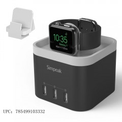 Apple Watch Dock Station, iWatch Charging Stand, Simpeak 4-Port USB Fast Smart Charger for Apple Watch 1/2/3, iPhone, iPad, Samsung